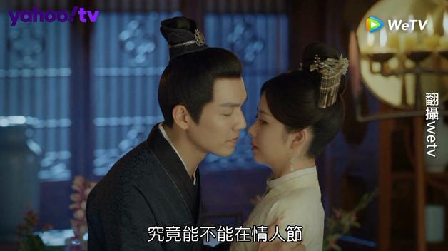 鍾漢良情人節最浪漫告白 霸氣收服譚松韻太害羞了