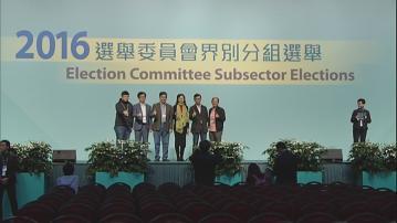 港澳辦指完善選舉制度非民主倒退 將來泛民可參選