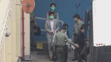 初選案 法院撤回譚文豪郭家麒保釋決定須繼續還柙