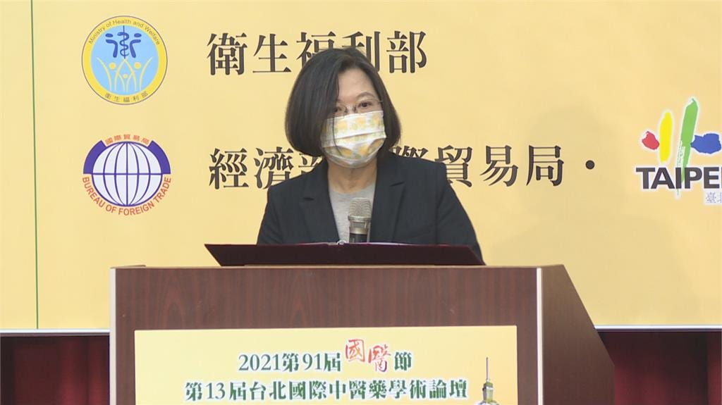 可抑制武肺病毒 台灣中藥方「清冠一號」歐美熱銷