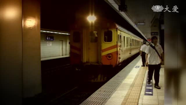 不老夢出發吧! 全盲阿公的高鐵之旅
