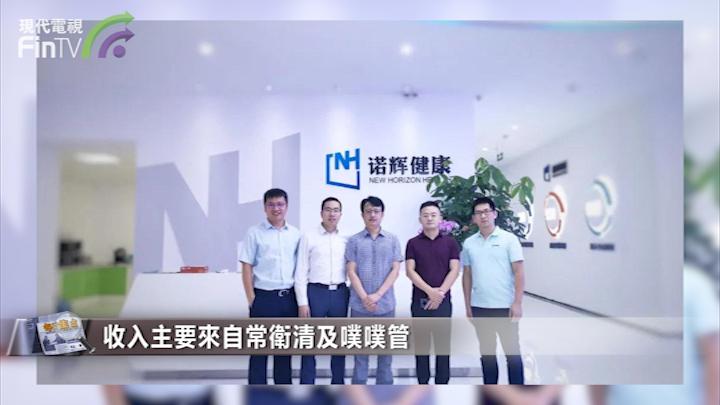 諾輝健康(06606-HK)與阿斯利康深度合作,不斷提升市場滲透率