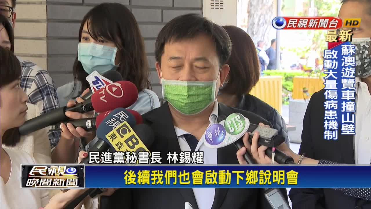 高嘉瑜向蔡總統推薦選北市長 王世堅:不唱歌練笑話