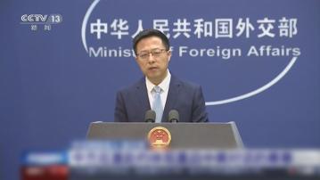 美點名制裁24中港官員 外交部指已採取必要反制措施