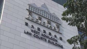 初選案五名被告再出席保釋聆訊 撤回申請續還柙