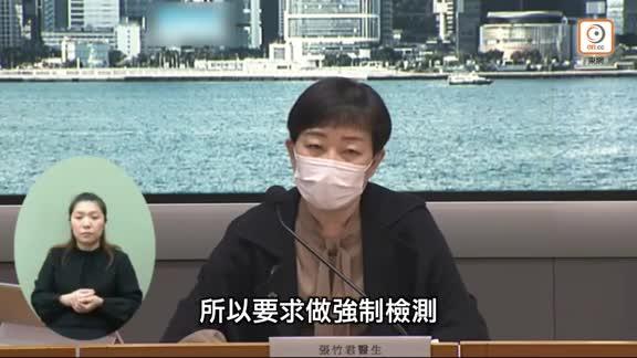 九龍塘國際英文幼稚園疑爆上呼吸道感染 須強制檢測