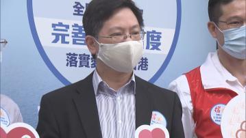薛永恒到街站簽名支持人大改革選舉決定