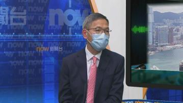 劉澤星:預計科興本月內再提交最新臨床數據
