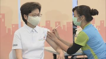 特首與司局長等周一接種第二劑科興疫苗