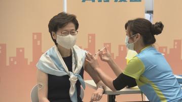 林鄭月娥:正研究購買第四款疫苗 確保供應充足