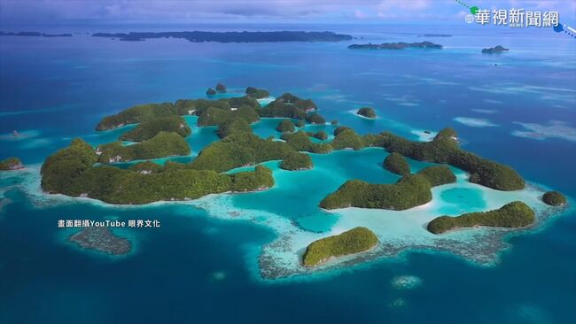 帛琉首發團價格高 小資團6萬有找