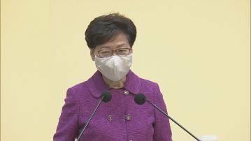 【最新】西九M+展品爭議 林鄭:對主席唐英年有百分百信任