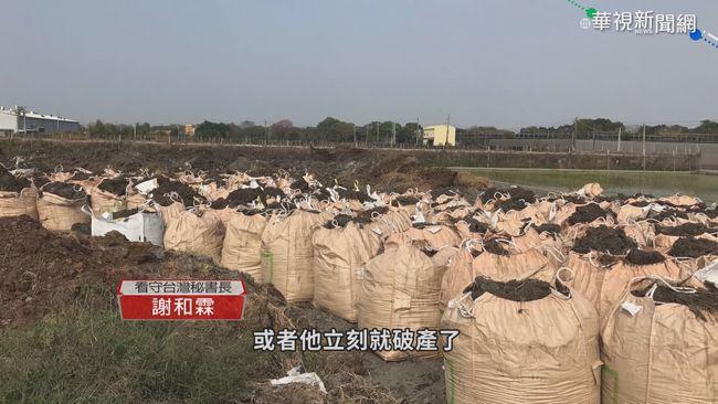 租廠房堆放廢棄物 農地慘遭汙染