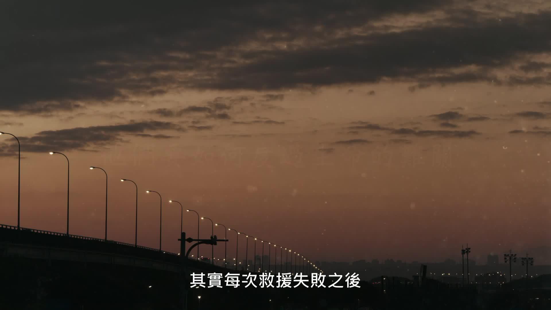 《火神的眼淚》正式預告海報曝光 溫昇豪 陳庭妮 林柏宏 劉冠廷「逆火而行」霸氣登場