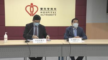 范鴻齡:醫管局高層應宣誓 前線醫護未必需要