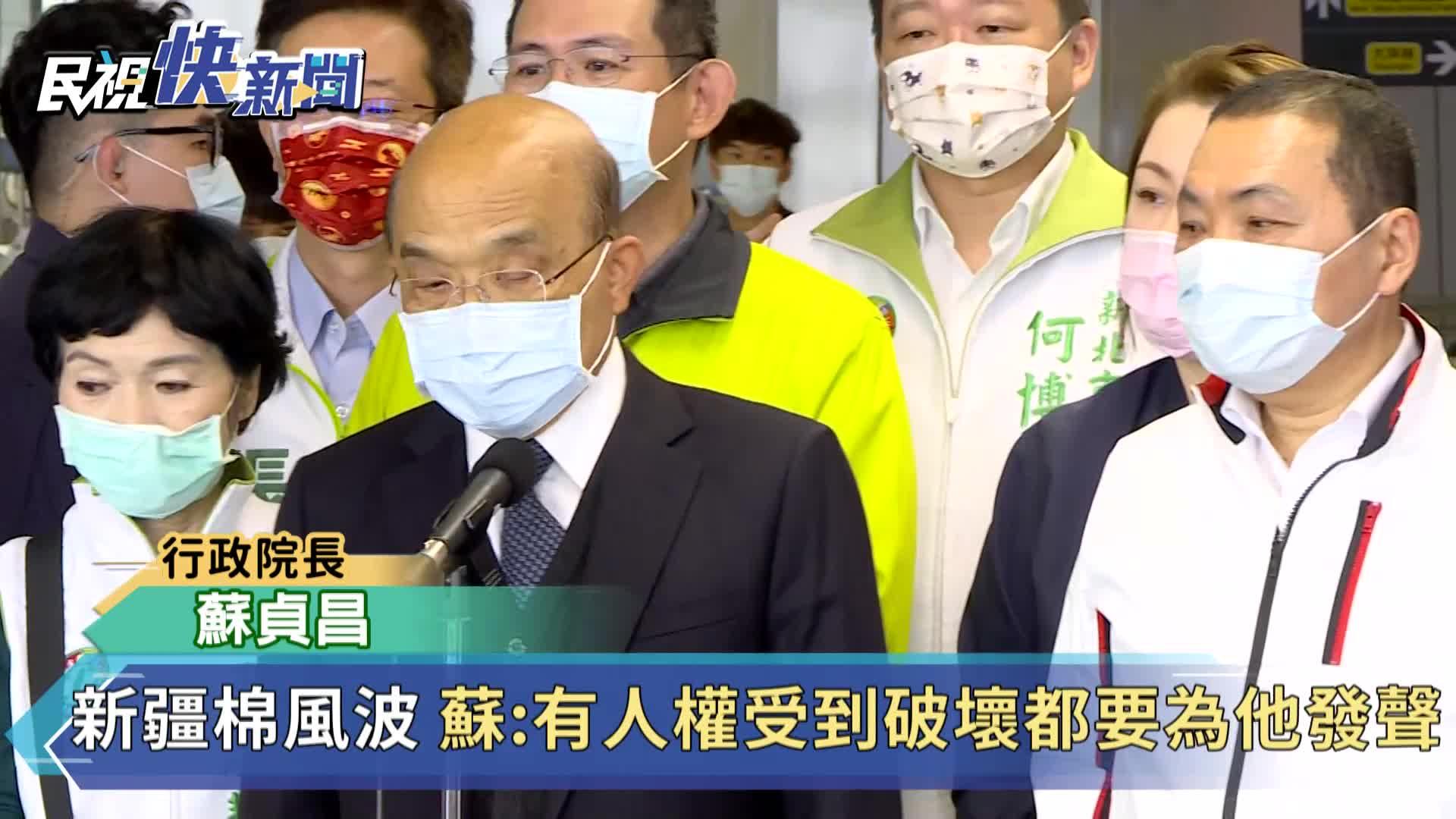 快新聞/台美正式簽訂海巡MOU! 蘇貞昌:維護區域穩定