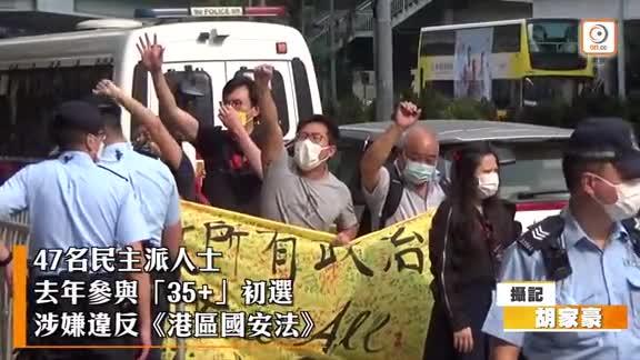47名泛民初選案 梁國雄保釋被拒 岑子杰押後再訊