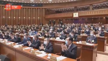 栗戰書:選舉制度修訂符合香港實際情況