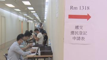 曾國衞:擬六月重新進行選民登記