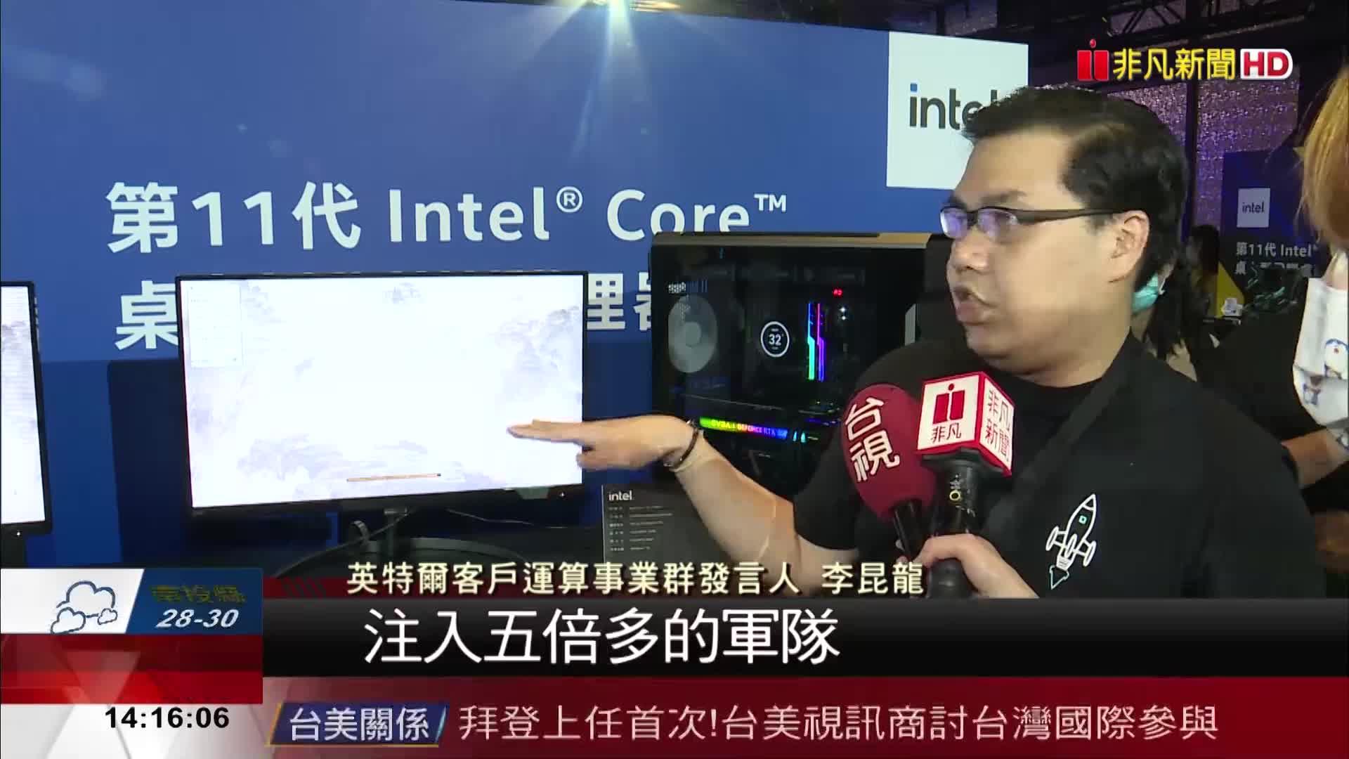 推最新處理器 英特爾:PC年成長上看雙位數