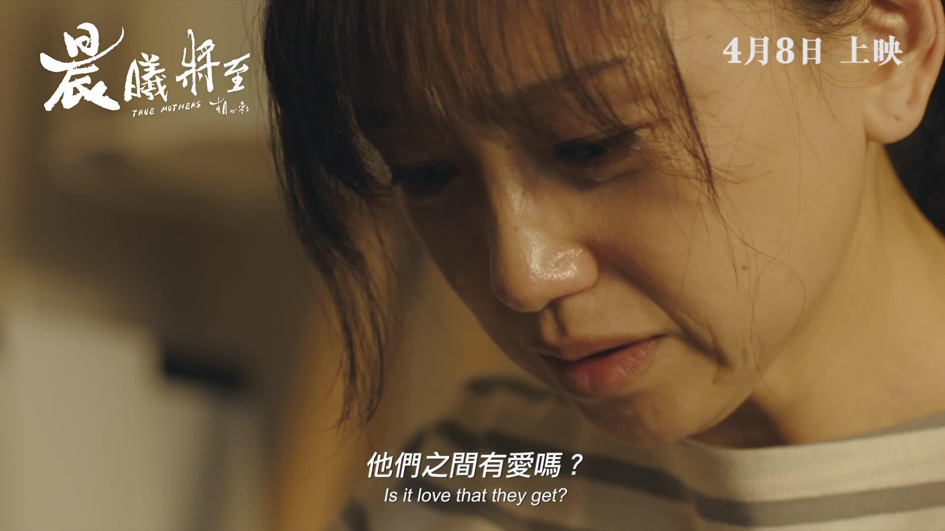 《晨曦將至》電影預告