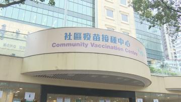一名女子接種第二劑科興疫苗後不適 經治療後已出院