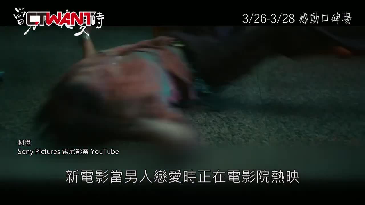 CTWANT 封面故事》劉又年「男友」稱號不在 許瑋甯承認「就是還是朋友」