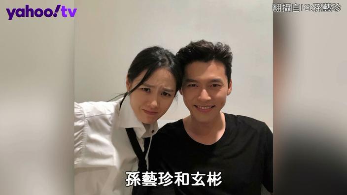 孫藝珍日常生活照引發討論 網友笑問:是男友視角?