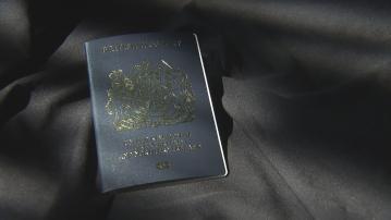 英國撥款4300萬英鎊支援以BNO身份移英港人