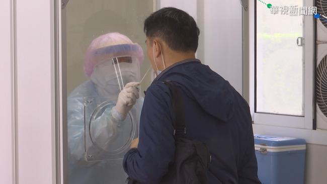 台帛首發團回國5天 醫院PCR採檢