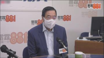 梁君彥認同參選需取選委提名:「少少屈辱算甚麼」