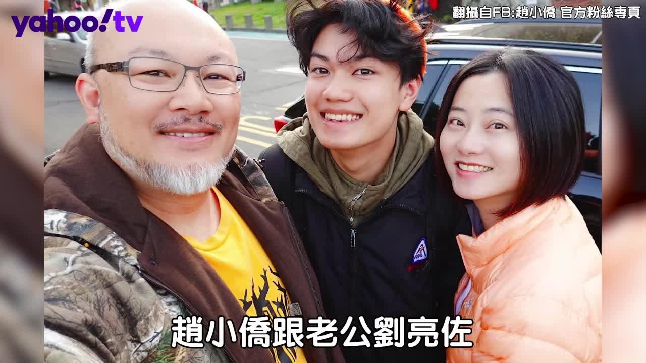 趙小僑失去寶寶坦言無法接受 引產手術後現況曝光