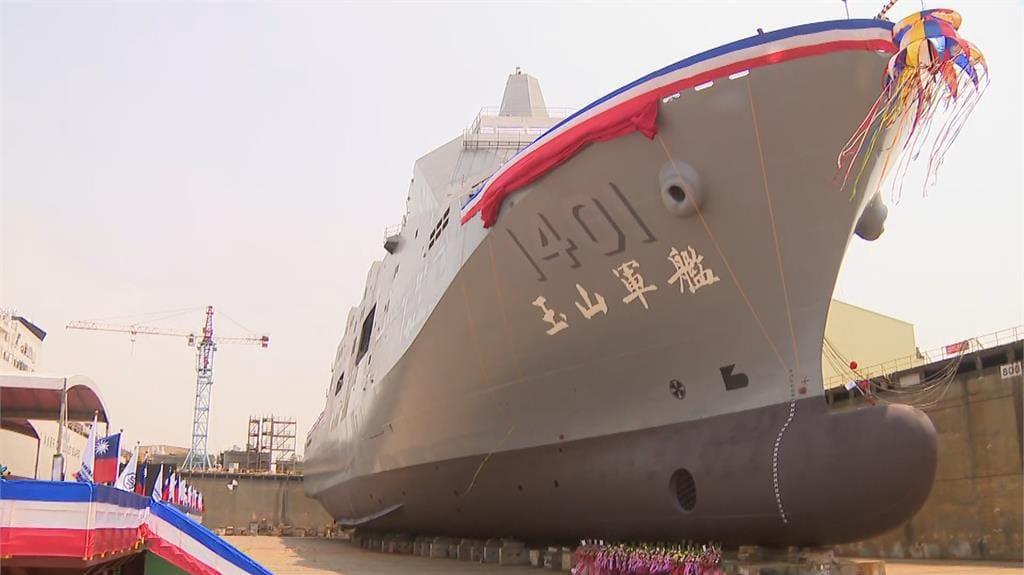 海軍新戰力! 新型兩棲艦命名「玉山艦」