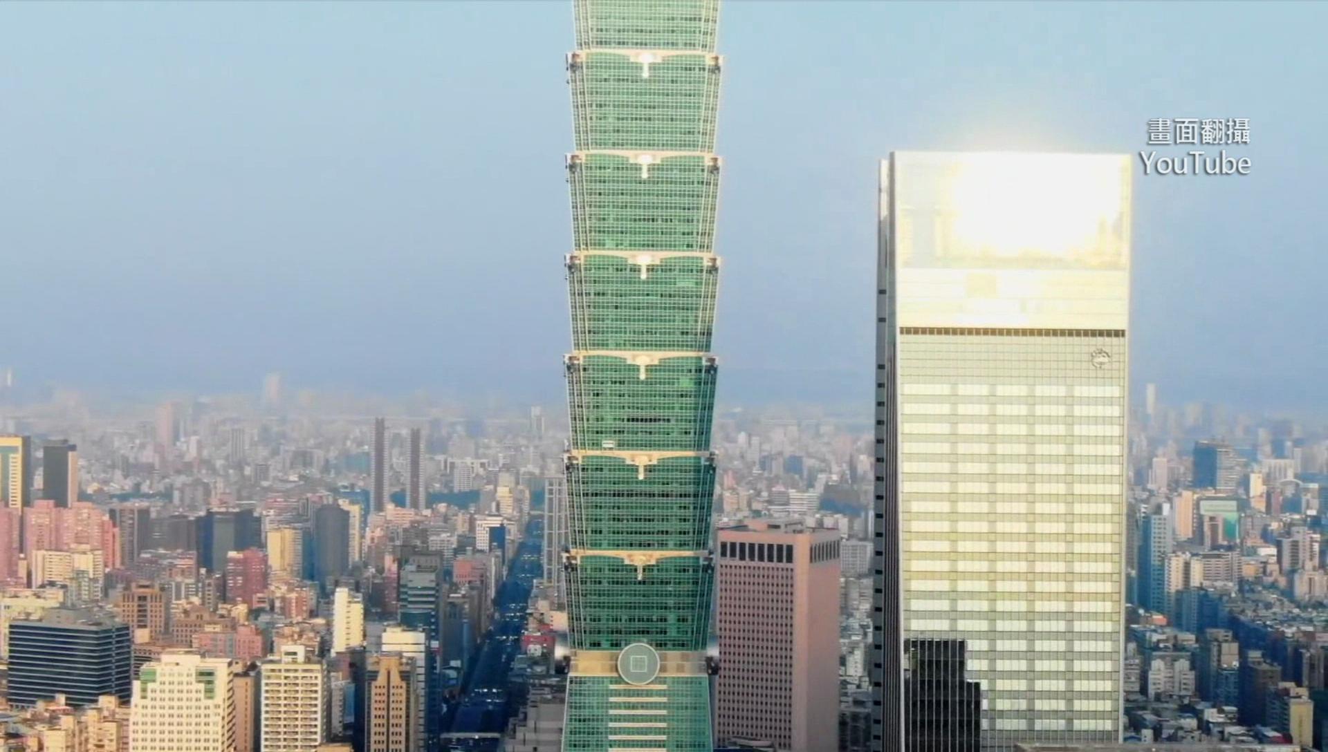 全球「最富」城市排名出爐! 台北排行第5名