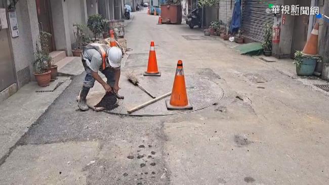 下水道工程惹禍? 基隆30戶民宅龜裂