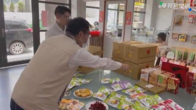 龐培歐PO台灣果乾 黃偉哲邀造訪台南