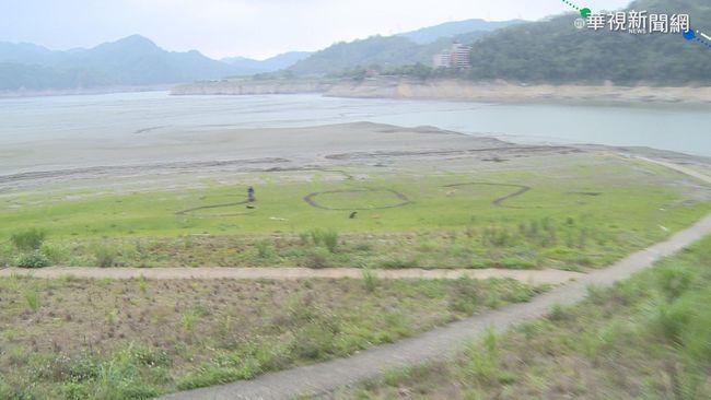 乾旱中斷水路 薑母島居民SOS向外求援