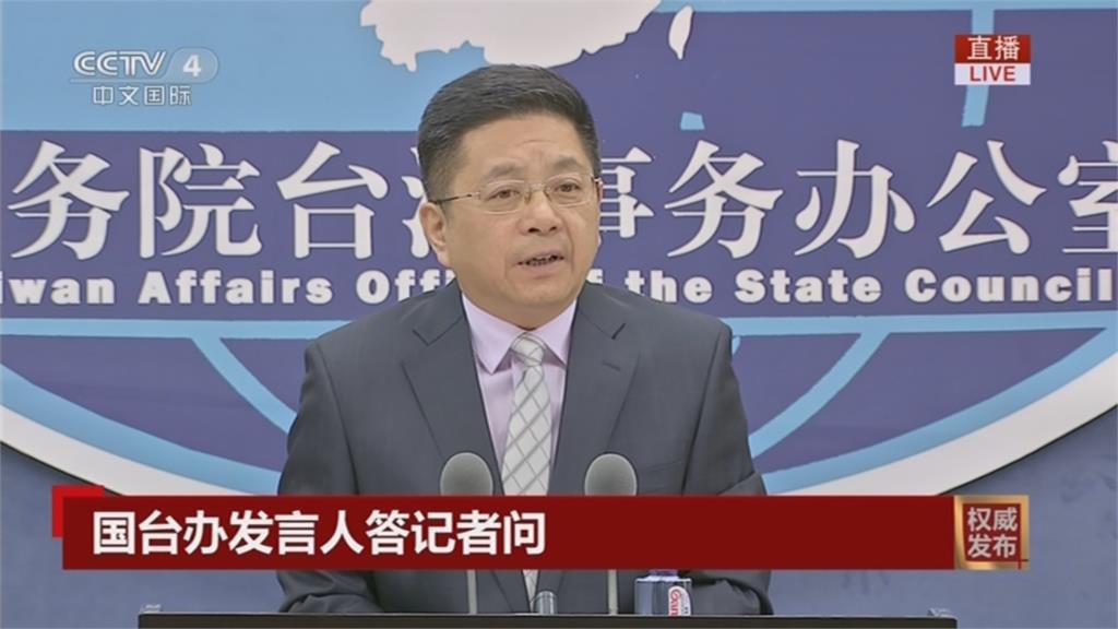 快新聞/台媒問「中華民國憲法仍存在」 國台辦回應