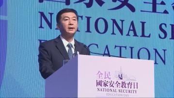 駱惠寧:中央堅決維護國家安全 一旦出手必到位