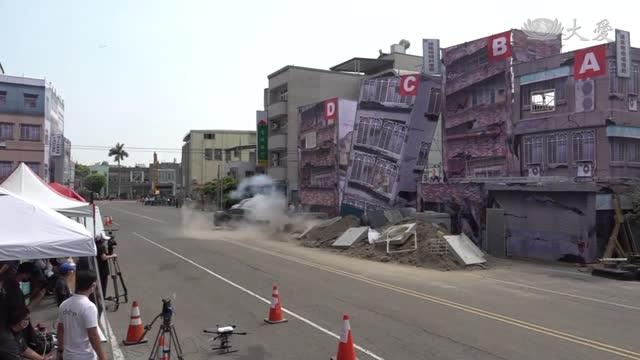 民安7號演習模擬大地震 後勤支援慈濟給力