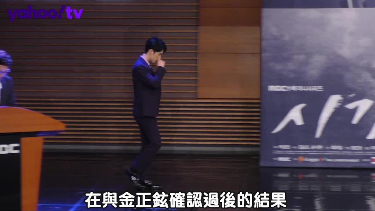 徐睿知認了跟金正鉉情侶吵架 自爆也遭控制「不準拍吻戲」