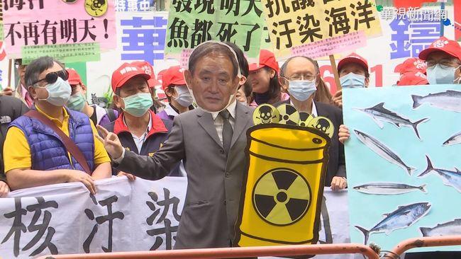 反對排核廢水! 民團赴日台交流協會抗議