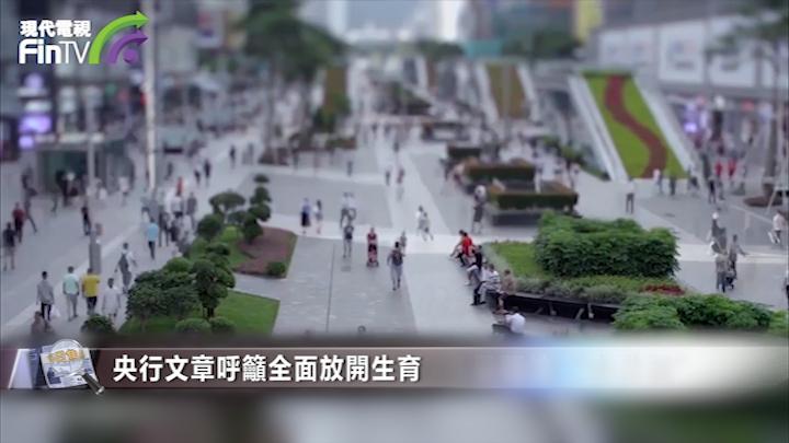 疫情惹的禍?去年全球一半國家人口長不動,中國多地驟降三成