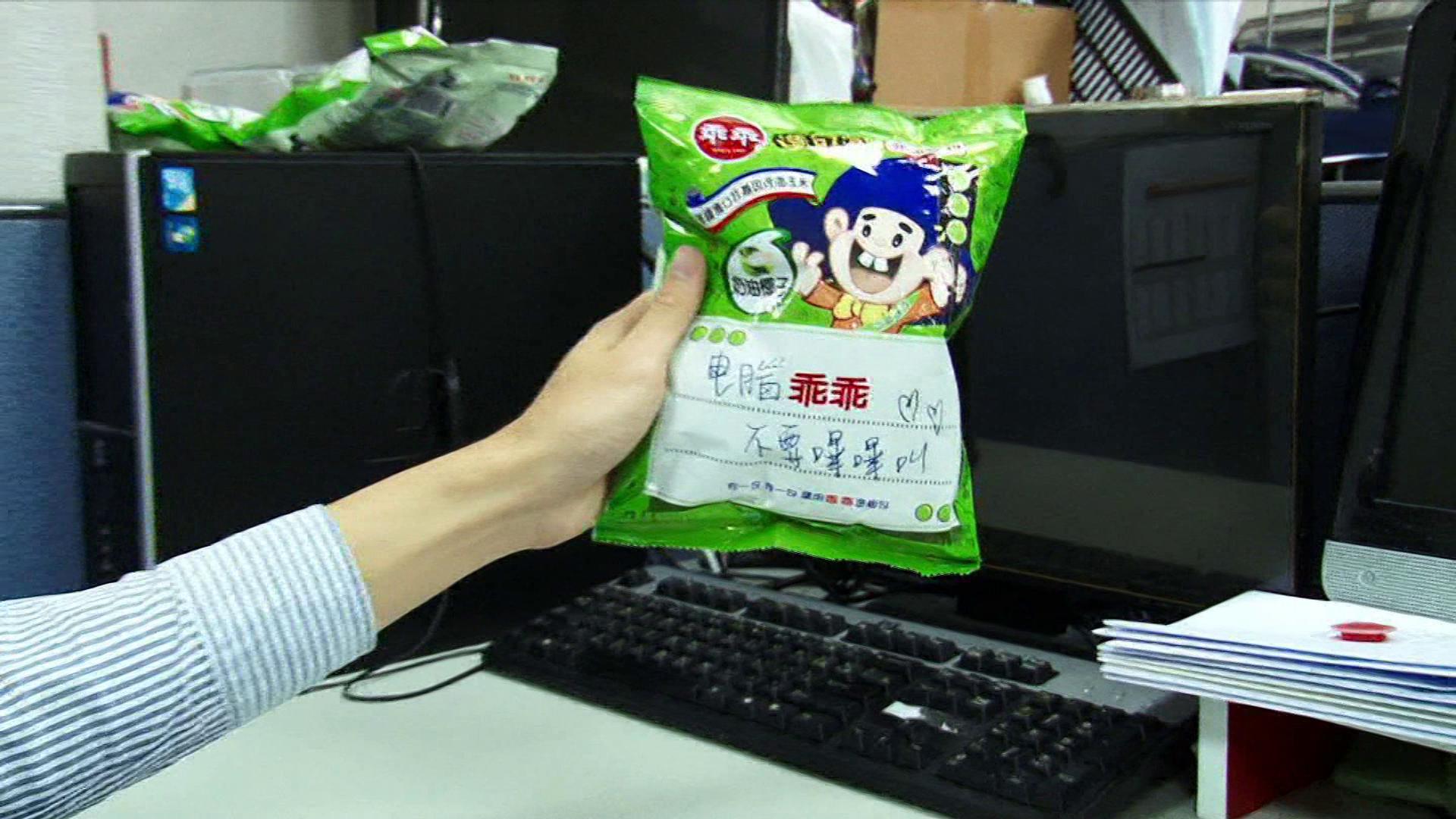台灣「綠色乖乖」紅到國外! 意外登上BBC版面