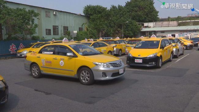 計程車錢難賺!運將盼開放跨車隊接單