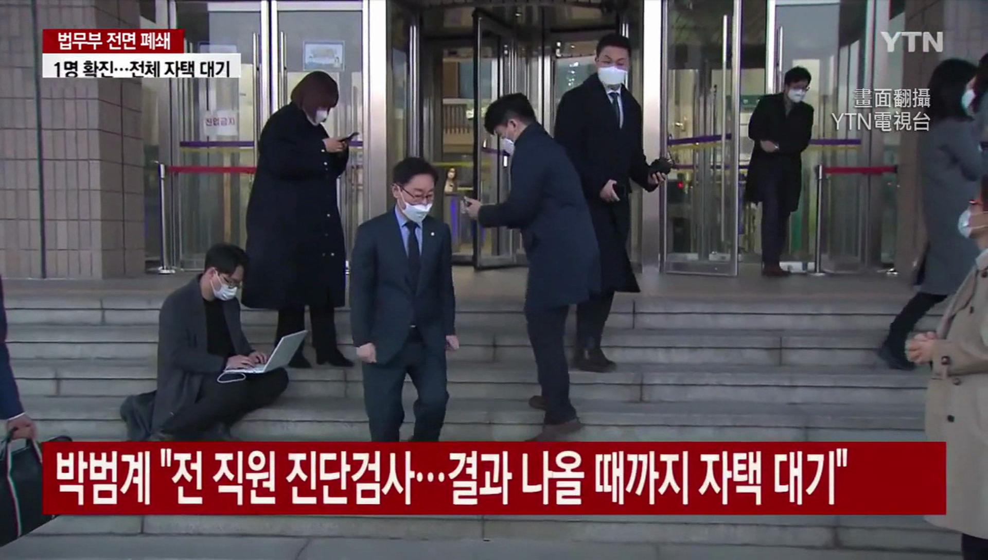 日增673案例! 南韓法務部員工中鏢 首位國會議員染疫