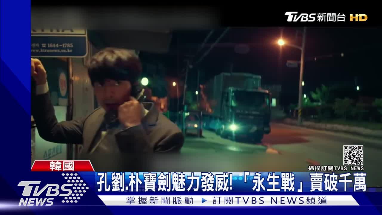 「鬼怪」孔劉見「德魯納」IU甜叫姐姐 影片破2百萬點閱