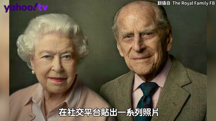 菲利普親王生前和曾孫合照曝光 照片沒有梅根被質疑在切割