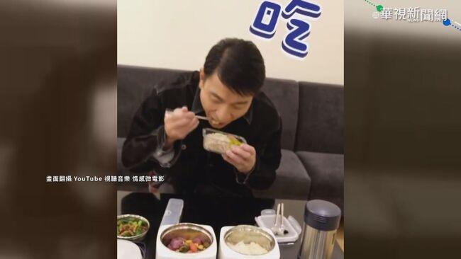 茹素養生 天王劉德華「凍齡菜單」曝光