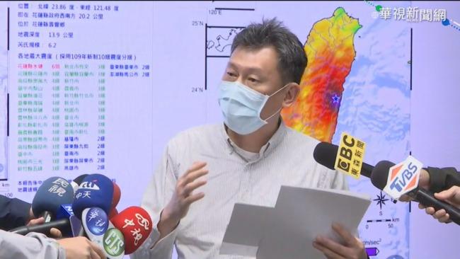 3分鐘內連2震 氣象局:未來2週有餘震